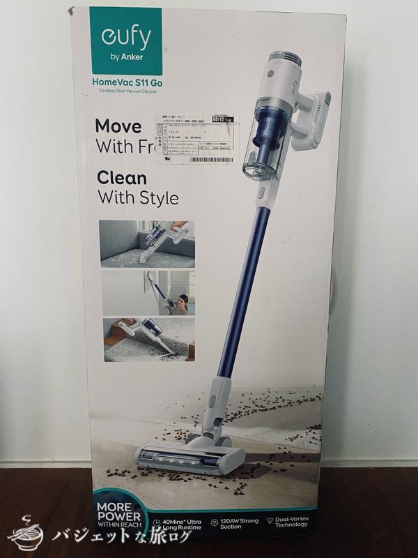 スティック型・サイクロン掃除機「Eufy HomeVac S11 Go」レビュー(製品の外箱)