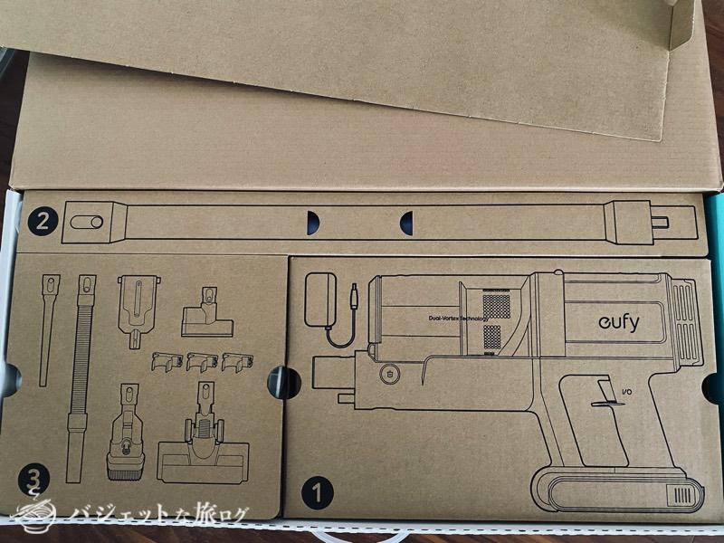 スティック型・サイクロン掃除機「Eufy HomeVac S11 Go」レビュー(製品の梱包内箱ちょっとかわいい)