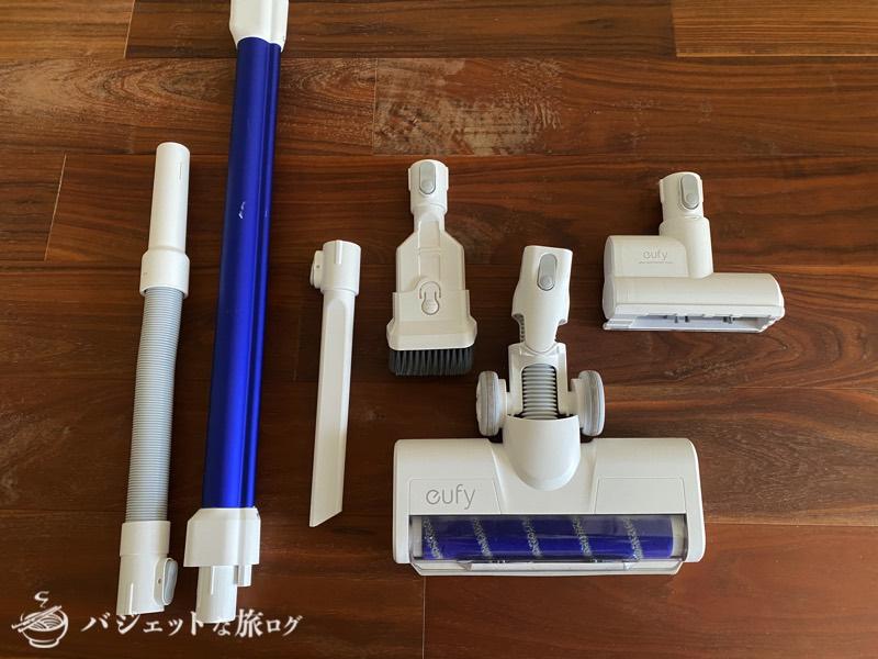 スティック型・サイクロン掃除機「Eufy HomeVac S11 Go」レビュー(本体に取り付けるヘッドほかパーツ)
