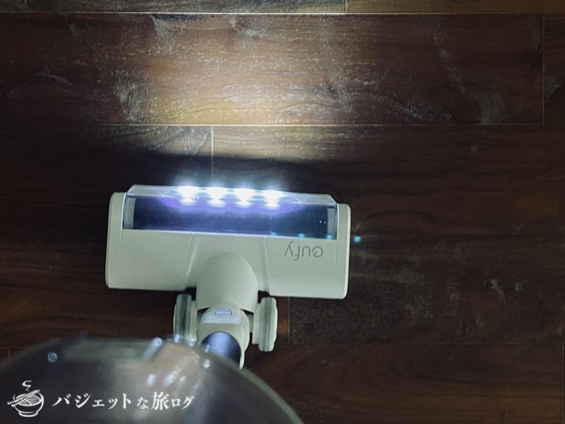 スティック型・サイクロン掃除機「Eufy HomeVac S11 Go」レビュー(クリーナーヘッド前部LEDが前を照らしてくれて掃除がやりやすい)