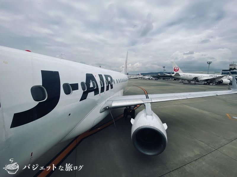 JALで羽田から伊丹へ移動(エンブラエル170に搭乗)