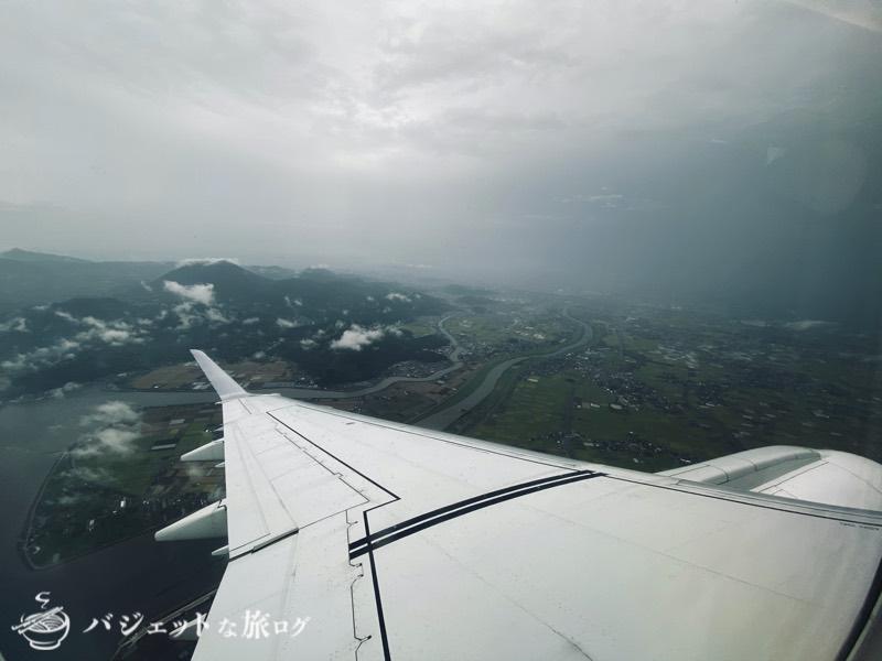 JALで羽田から伊丹へ移動(熊本上空、阿蘇山はどれだろう)