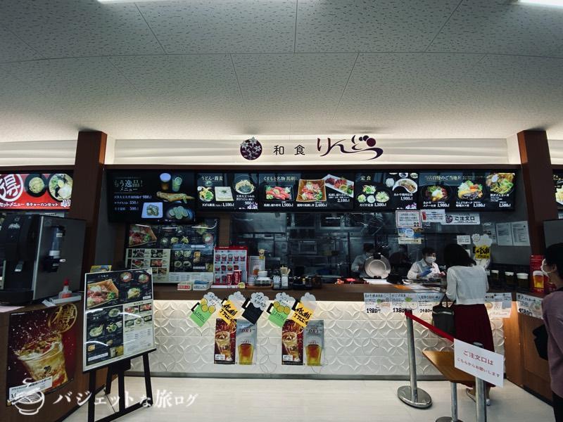 熊本空港のフードコート「和食りんどう」