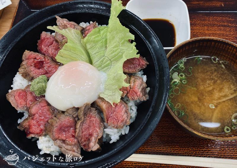 和食りんどうの「赤牛ステーキ丼」