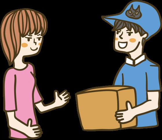 楽天ふるさと納税(返礼品と手続き書類を受け取る)