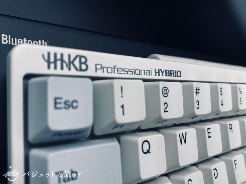 2020年に買ってよかったもの10選(HHKB Hybridキーボード)