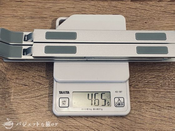 持ち運び軽量タイプの折り畳みノートPCスタンド(商品重量はiPad以下)
