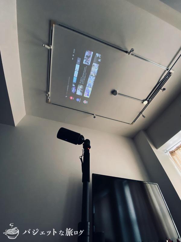 Anker「Nebula Capsule II」レビュー・口コミ・評判(天井のシーリングライト枠に投影してみました)