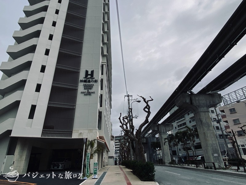 沖縄逸の彩 温泉リゾートホテルのブログ宿泊記レビュー(ホテルビル前)