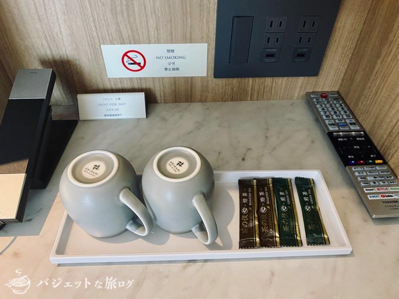 沖縄逸の彩 温泉リゾートホテルのブログ宿泊記レビュー(客室のお茶類)