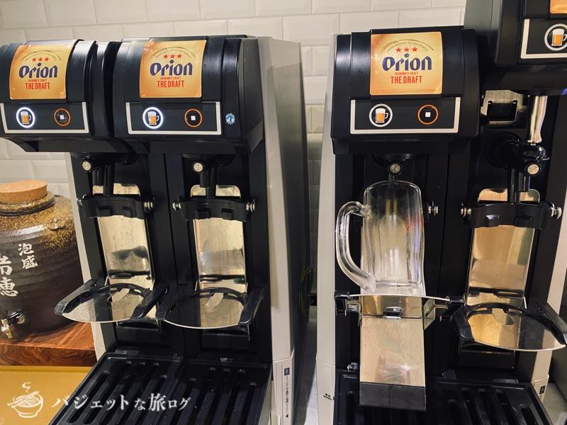 沖縄逸の彩 温泉リゾートホテルのブログ宿泊記レビュー(ビールサーバー)