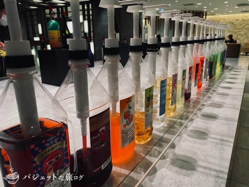 沖縄逸の彩 温泉リゾートホテルのブログ宿泊記レビュー(泡盛・カクテル・サワーなど)