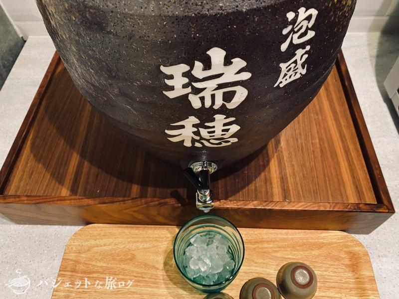 沖縄逸の彩 温泉リゾートホテルのブログ宿泊記レビュー(泡盛)