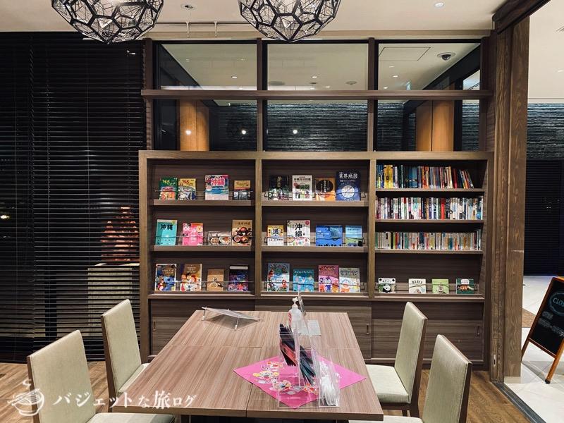 アルモントホテル那覇県庁前の宿泊記・ブログレビュー(沖縄の本がたくさんある)