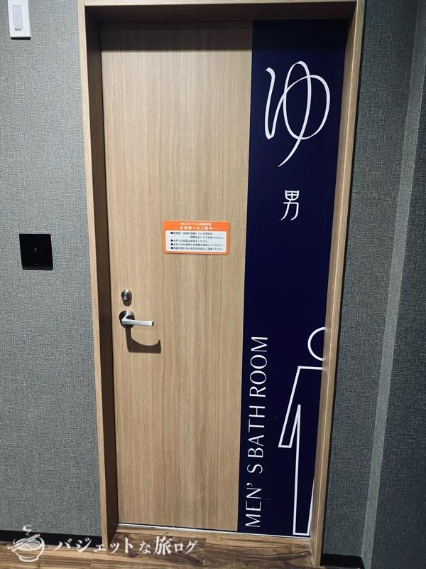 アルモントホテル那覇県庁前の宿泊記・ブログレビュー(カードをかざすと入れます)