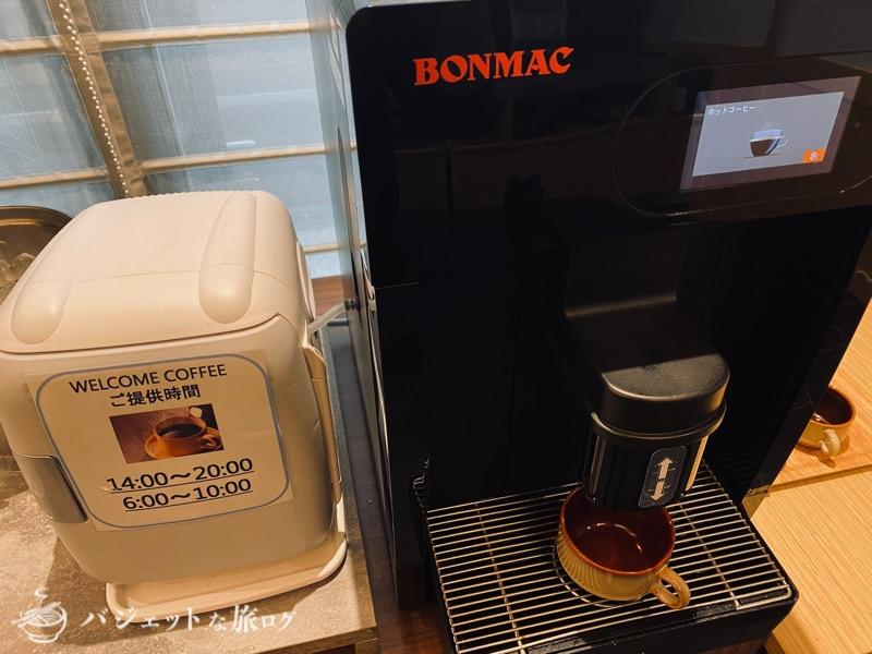 中洲まで徒歩圏内「ホテル・トリフィート博多祇園」宿泊記・ブログビュー(美味しいコーヒーが楽しめる)
