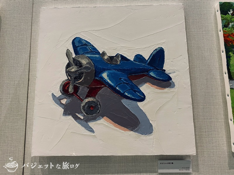 熊本にふらっと行ったら「くまもと空博2021」に遭遇した(おもちゃの飛行機)