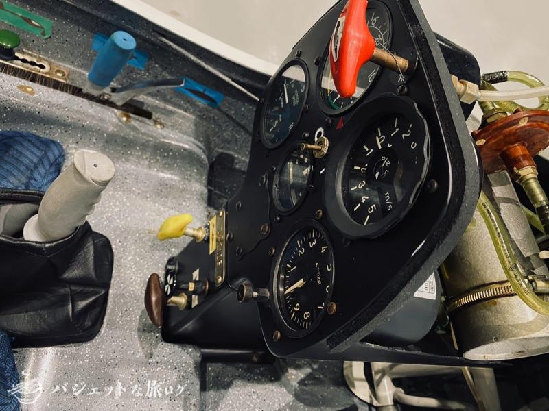 熊本にふらっと行ったら「くまもと空博2021」に遭遇した(グライダー PZL-シフィドニク PW-5)