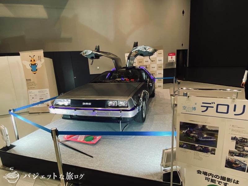 熊本にふらっと行ったら「くまもと空博2021」に遭遇した(熊本城ホールに降り立った我らがデロリアン)
