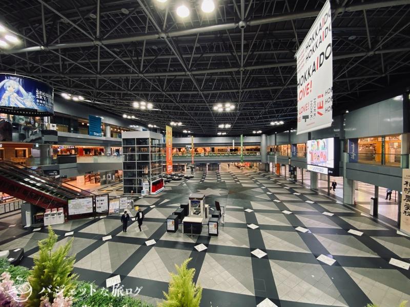 新千歳空港「エアターミナルホテル」ブログレビュー(ターミナル中央の商業施設密集地帯)