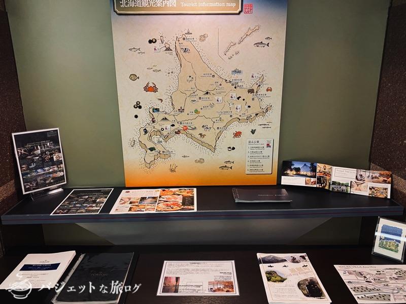 新千歳空港「エアターミナルホテル」ブログレビュー(北海道内の観光案内)