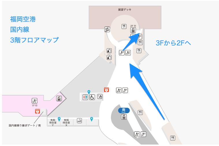 エニタイムフィットネス福岡空港(国内線ターミナルのフロアマップ、ジムの行き方)