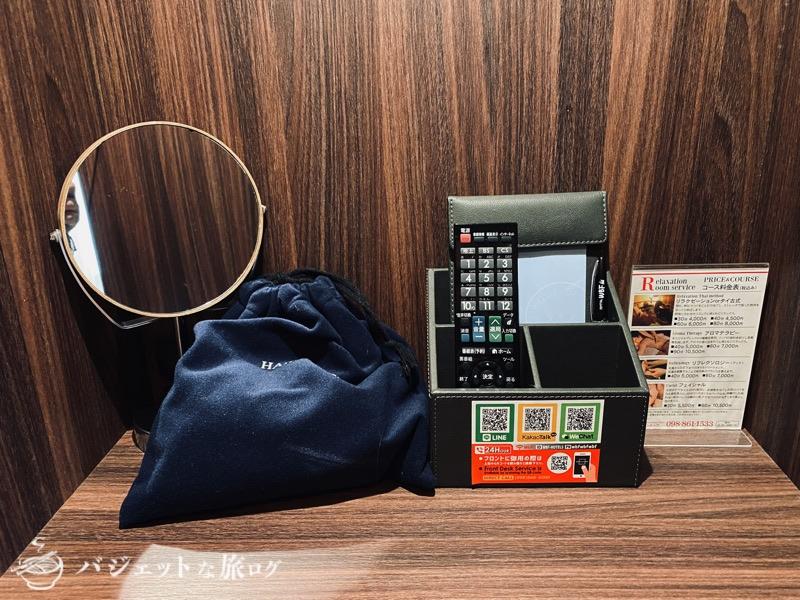 ブログ・口コミレビュー「ホテルアクアチッタナハ by WBF」(ドライヤーやリモコン)