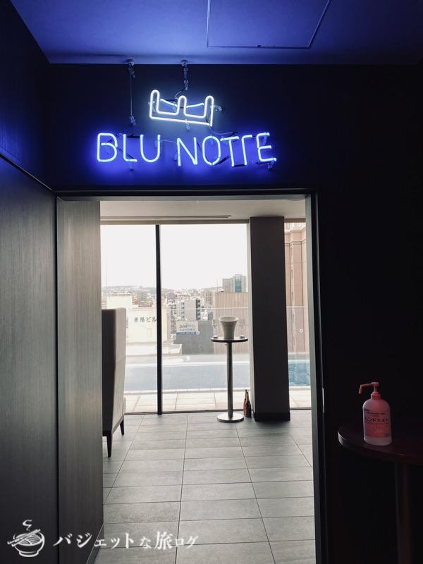 ブログ・口コミレビュー「ホテルアクアチッタナハ by WBF」(プールと同じ階にあるバー)