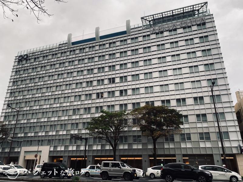 ブログ・口コミレビュー「ホテルアクアチッタナハ by WBF」(ホテルビル外観)