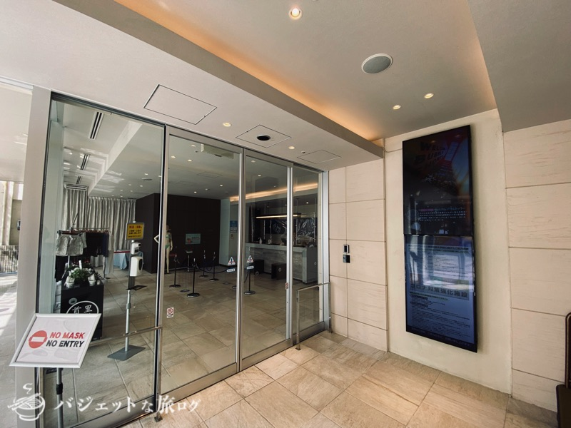ブログ・口コミレビュー「ホテルアクアチッタナハ by WBF」(エントランス)