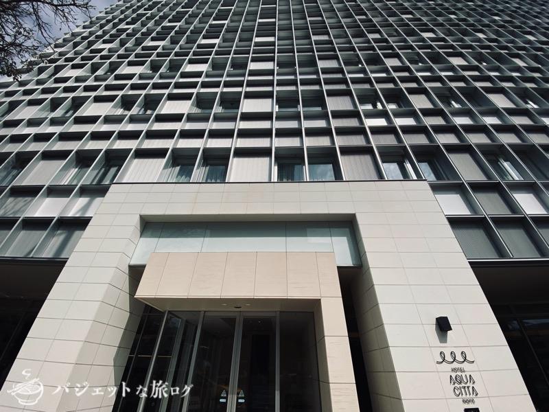 ブログ・口コミレビュー「ホテルアクアチッタナハ by WBF」(ホテル入り口)