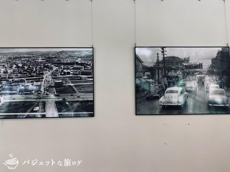 沖縄・タイムスビルにあるシェアオフィス・コワーキングスペース「howlive(ハウリブ)」(古い写真がいくつかありました。)