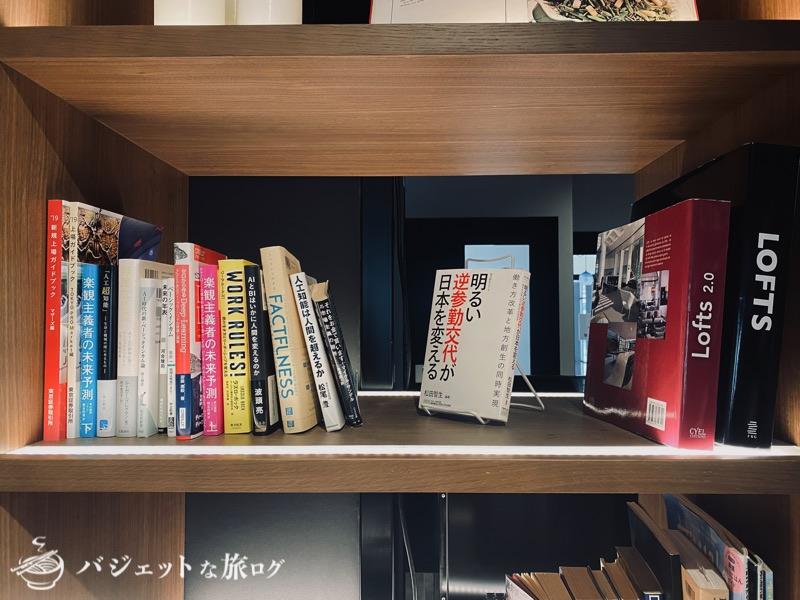 沖縄・タイムスビルにあるシェアオフィス・コワーキングスペース「howlive(ハウリブ)」(最新のビジネス書が読める)